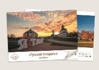 Календарь «Тульские панорамы», формат А3, матовая бумага 250 гр., Фото: 4