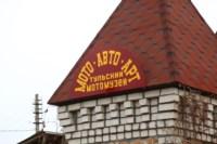 Мотомузей Леонида Зякина, Фото: 2