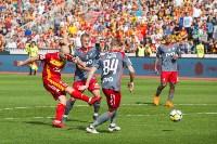 Арсенал-Локомотив 2:0, Фото: 218