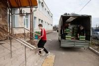 Бесплатные наборы продуктов и товары первой необходимости, Фото: 3