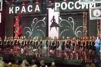 """""""Краса России-2015"""", Фото: 4"""