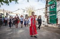 День Левши в Туле 2015, Фото: 17