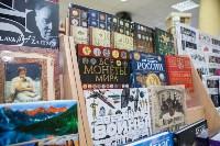 "Акции в магазинах ""Букварь"", Фото: 34"