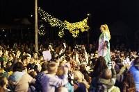 Нино Катамадзе выступит на «Дикой Мяте» в Тульской области, Фото: 9