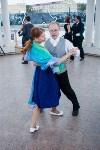 Танцевальный вечер на ротонде, Фото: 31