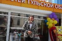 Центр приема гостей Тульской области: экскурсии, подарки и карта скидок, Фото: 25