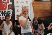 «Тульский голос. Дети» и Мария Панюкова, Фото: 39