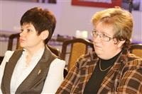 Встреча с губернатором. 7 ноября, Фото: 3