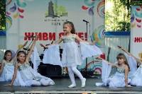 110 лет Комсомольскому парку, Фото: 43