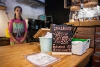 Кофейня «Зерна», Фото: 11