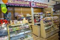 Второй корпус рынка Привозъ, Фото: 28