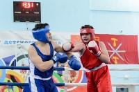 Первенство Тульской области по боксу., Фото: 39
