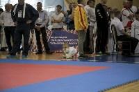 Турнир по каратэ, Фото: 57
