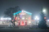 Вечерний туман в Туле, Фото: 17