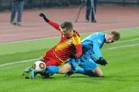 «Арсенал» Тула - «Зенит-2» Санкт-Петербург - 2:1, Фото: 132