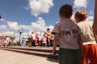 Открытие загса на площади Ленина, Фото: 35