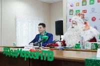 Дед Мороз в Туле, Фото: 7