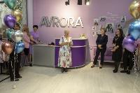 Открытие магазина Аврора, Фото: 15