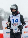 Третий этап первенства Тульской области по горнолыжному спорту., Фото: 99