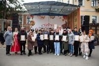 Фестиваль «Национальный квартал» в Туле: стирая границы и различия, Фото: 278