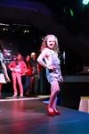 Алина Чилачава представит Тулу на шоу «Топ-модель по-детски», Фото: 24