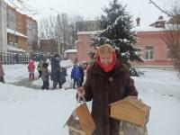 Рождественский бал в доме-музее В.В. Вересаева, Фото: 47