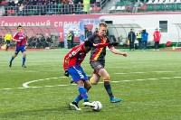 «Арсенал» Тула - ЦСКА Москва - 1:4, Фото: 92