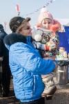 Масленица в Прилепах. 21.02.2015, Фото: 99