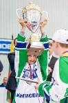 Новомосковская «Виктория» - победитель «Кубка ЕвроХим», Фото: 155