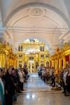 12 июля. Праздничное богослужение в храме Святых Петра и Павла, Фото: 11