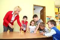 В какой детский центр отдать ребёнка, Фото: 16