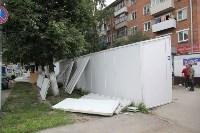 Ликвидация торговых рядов на улице Фрунзе, Фото: 17