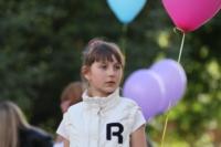 Праздник для переселенцев из Украины, Фото: 20