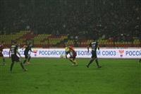 «Арсенал» (Тула) – «Луч-Энергия» (Владивосток), Фото: 23