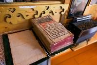 Частные музеи Одоева: «Медовое подворье» и музей деревенского быта, Фото: 7