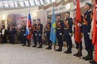 Состоялась церемония принятия юных туляков в ряды юнармейцев, Фото: 11