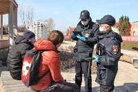 Полиция выявляет нарушителей карантина, Фото: 1