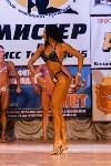 Чемпионат по бодибилдингу и бодифитнесу «Мистер и Мисс Тула - 2015», Фото: 85
