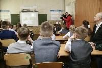 В школах Новомосковска стартовал экологический проект «Разделяй и сохраняй», Фото: 18