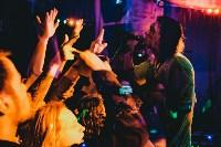 """Концерт """"Психеи"""" в Туле, Фото: 24"""