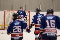 Хоккейный турнир EuroChemCup, Фото: 30