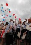 День города в Новомосковске, Фото: 56