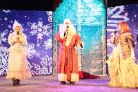 Закрытие ёлки-2015: Модный приговор Деду Морозу, Фото: 32