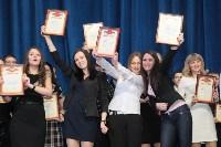 Тульским студентам вручили именные стипендии, Фото: 67