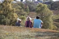 Золотая осень в Тульской области, Фото: 5
