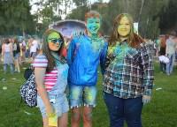 ColorFest в Туле. Фестиваль красок Холи. 18 июля 2015, Фото: 48