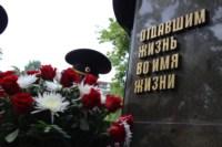 "Автопробег редакции ""Щит и Меч"", Фото: 14"