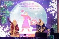 Битва Дедов Морозов и огненное шоу, Фото: 33
