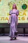 «Краса России Тула-2016» (полуфинал), Фото: 69
