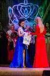 Мисс Тульская область-2015, Фото: 168